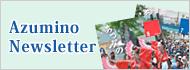 Public information azumino