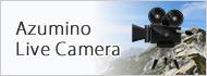 Azumino live camera