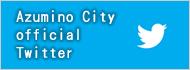 Azumino-shi formula Twitter