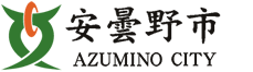 Azumino-shi government office
