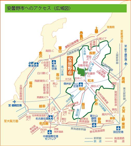 安曇野市へのアクセス(広域図)